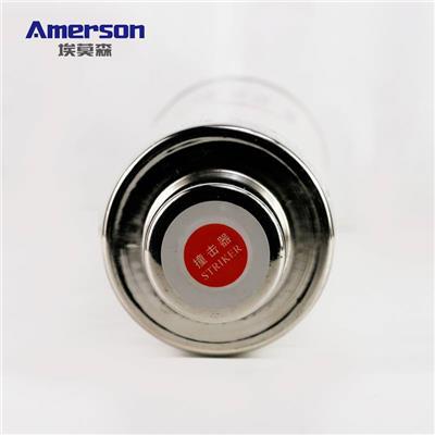 XRNT 限流熔斷器 12KV變壓器熔斷器 埃莫森 XRNT-12/100a 變壓器*熔斷器