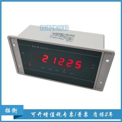 拓衡干混砂漿罐筒倉稱重儀表 測力顯示儀料倉顯示器測力儀表