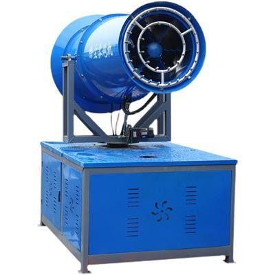 工地用小型霧炮機環保降塵設備工業除塵器車載噴霧機防塵泡高射程