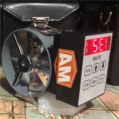 數顯式風速表 誠意銷售 CFJD5數顯式風速表