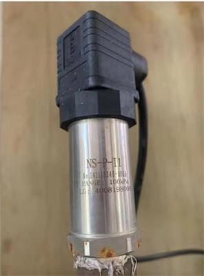 NTQG14A壓力傳感器優選鴻泰順達科技;NTQG14A壓力傳感器技術規格|功能特點