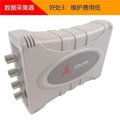 手持振動測試儀2405型數據采集器-NVH測試系統-自主研發