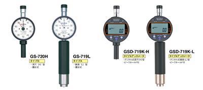 Teclock/日本得樂硬度計用夾具ZY-921