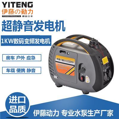 1kw*靜音汽油發電機YT1000TM伊藤動力**