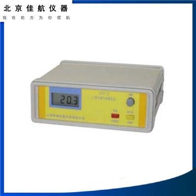 二氧化碳測定儀SCY-2型CO2、O2氣體測定SCY-2A植物呼吸測定 昕瑞