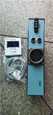 上海上礦YC-SK永磁高壓開關控制保護裝置