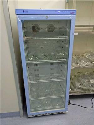 冷藏樣品儲存系統樣品冷藏保存箱