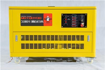 20kw靜音汽油發電機雙電壓切換