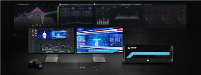 天創華視TC-VS系列融媒體制作系統