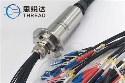 光纖旋轉連接器 可定制 生產廠家地址