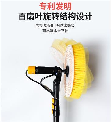 向陽天電動高空廣告牌清洗機外墻清洗設備鋰電兩用