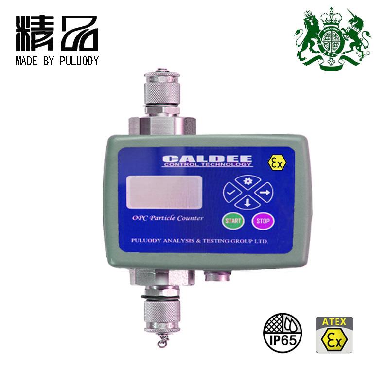 在線防爆*型油液顆粒度檢測儀