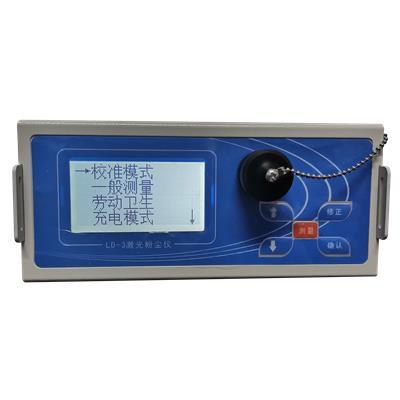 北京職業衛生數字粉塵儀,智慧工地揚塵在線監測銷售煙塵儀