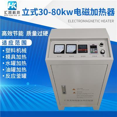 塑料顆粒再生電磁感應加熱控制器 塑料機械電加熱改造