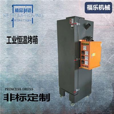 炭纖維魚竿晾衣桿長條形產品烘烤電熱恒溫烤箱