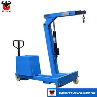 液壓吊臂伸縮移動小吊機貨物起重機車間輕便式移動液壓升降車