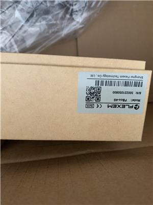 上海繁易青島代理商/無線網關/觸摸屏