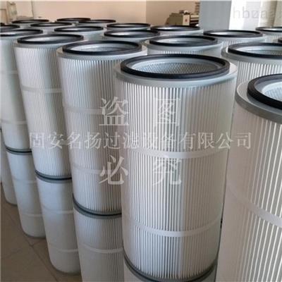 鋼廠改造項目*低排放除塵濾筒5毫克以下