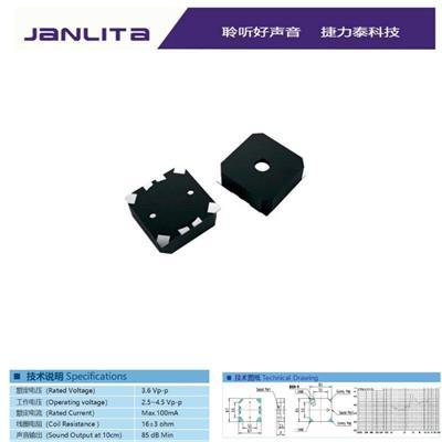 捷力泰工廠**電磁式無源貼片蜂鳴器JBE8530X-3627-16RS發聲器