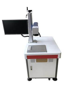 光纖激光打標機金屬鐳雕