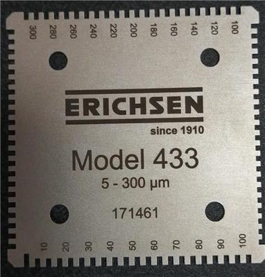濕膜測厚儀 德國Erichsen 儀力信 433型 梳規 鋸齒狀