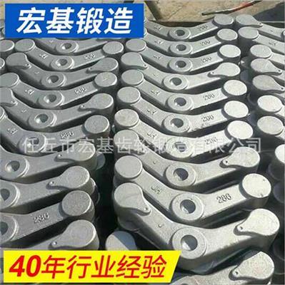 286鏈板 板式鏈鏈板 鍛造鏈板加工