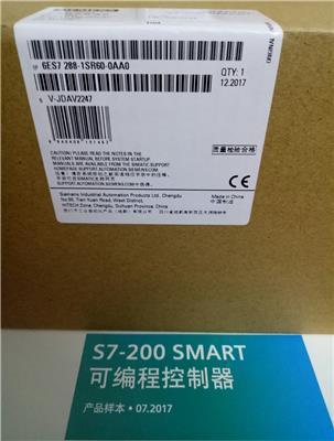 SMART6ES7288-1SR60-0AA0