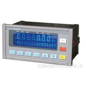 AI-VEG-60C皮帶秤、螺旋秤、失重秤控制儀表