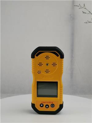 正安防爆便攜式多參數四合一氣體檢測儀CD4傳感器
