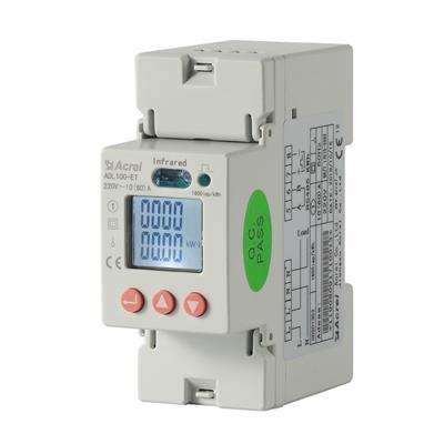 安科瑞單相電子式電能表DDSD1352-FC復費率+RS485通訊 紅外通訊