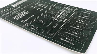 汽車標簽激光打標機 JUXING標簽機代理商