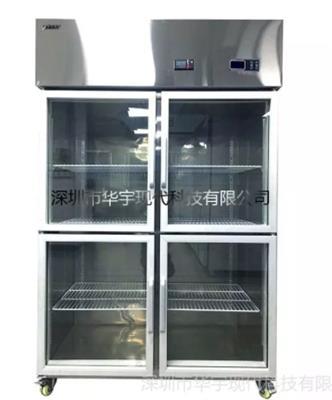 實驗室恒溫恒濕儲存柜,醫藥恒溫恒濕柜,華宇現代樣品恒溫恒濕柜