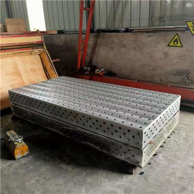 豐全機械 -三維柔性焊接平臺  可按圖訂做