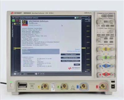 安捷倫MSO9404A混合信號示波器KEYSIGHT是徳科技