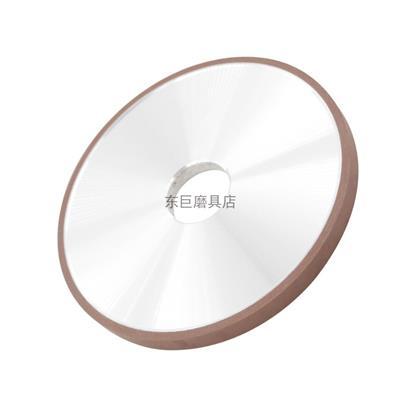 訂制磨磁芯砂輪 1A1金剛石砂輪 SDC170#