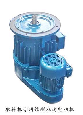 三六牌ZDX62-4-24/3kW錐形轉子雙速電動機