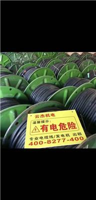 廣西柳州市電纜線租賃