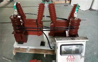 河南JLSZY-10KV高壓計量箱三元件產品參數 宇國電氣