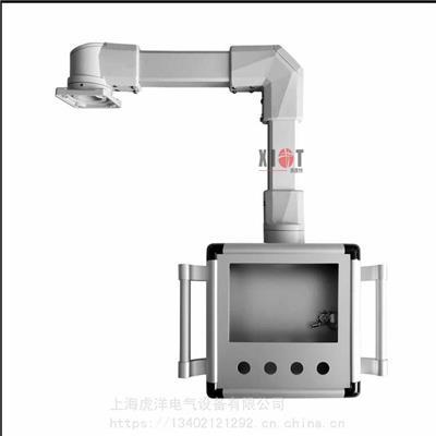 ** 機床觸摸屏控制箱 鋁合金懸臂連接組件 吊臂電箱 懸臂操作箱