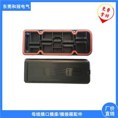 鋁母線配件 各式插口插座 廣式插口插座 XMZ插口插座 插接箱配件