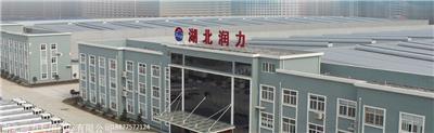 21米東風途逸藍牌直臂 高空作業車國六
