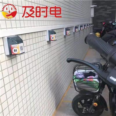 小區充電樁安裝廠家 電瓶車充電樁**及時電 電瓶車充電樁安裝公司