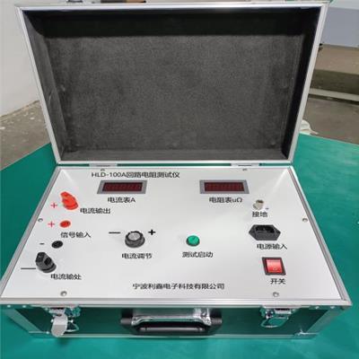 寧波利鑫電子HLD-100A-600A型回路電阻測試儀