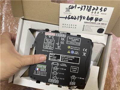 ARDETEM Ardetem電源顯示器/數顯表/信號轉換器-TMvPSP10/07電量變送器