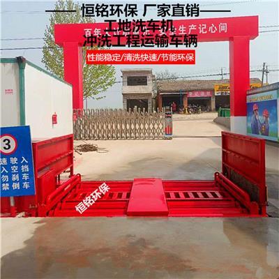 潛江工地洗輪機銷售價格 全自動 無人操作