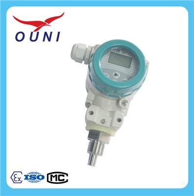 防爆流量開關熱式流量計耐腐蝕耐溫度QGP-L
