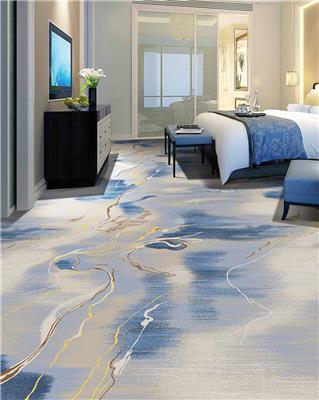 供应地毯款式齐全家居卧室地毯酒店客房印花地毯