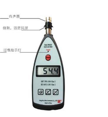 聲級計 型號:HA04-AWA5636庫號:M263807