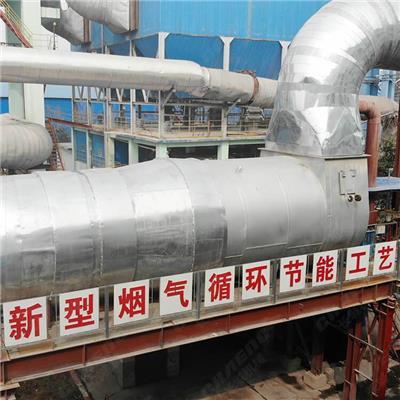 熱風爐 新鄉長城機械燃氣熱風爐技術改造 熱風爐改造方案