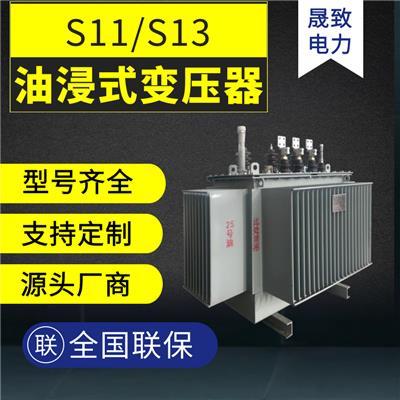 晟致電力 配電變壓器 250kva變壓器 變壓器廠家 型號齊全 支持定制